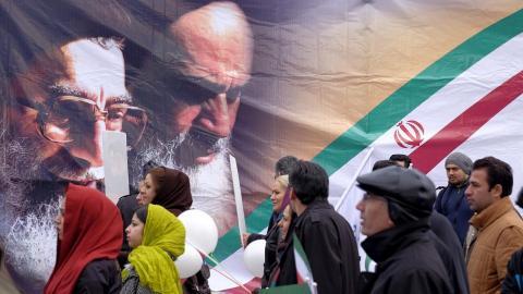Iran commemorates 38th anniversary of revolution