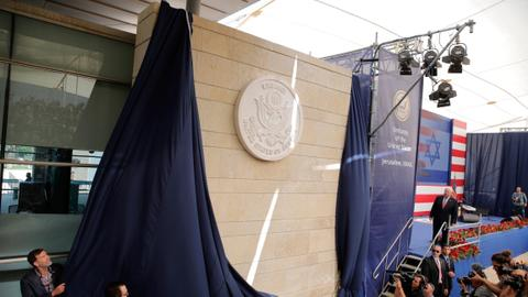 Closure of US consulate in East Jerusalem is another swipe at Palestinians