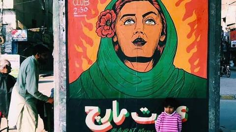 Challenging the language of Pakistani patriarchy