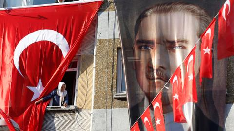 Turkey marks 97th anniversary of Victory Day