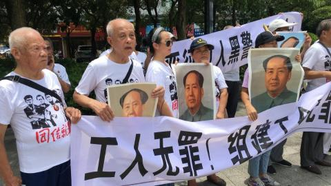 The Chinese crackdown on labour activists, explained