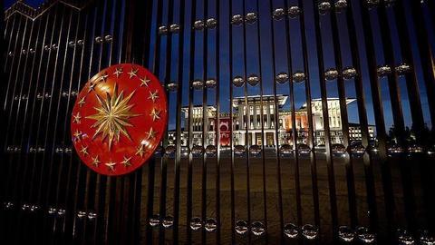 Turkey slams Netanyahu's remarks on West Bank