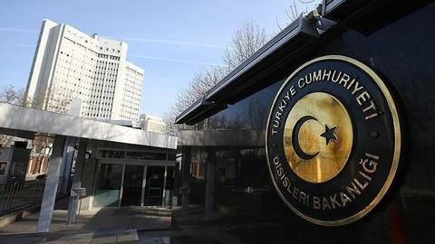 Turkey blasts iftar invitation for FETO in Kyrgyzstan