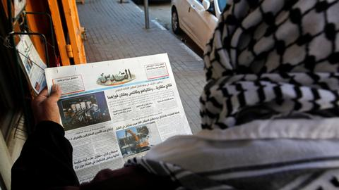 Israel Elections: Low turnout among Palestinian voters