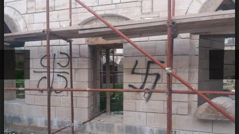 Turkey condemns Bosnia mosque vandalism