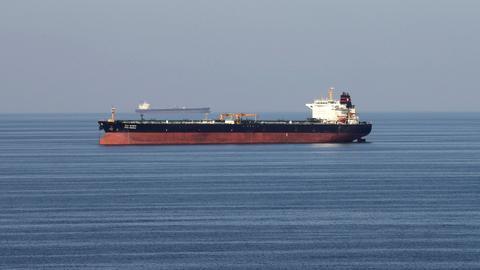 Two Saudi oil tankers attacked near UAE waters, Riyadh says