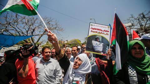 Palestinians mark 71st anniversary of Nakba Day