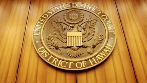 Hawaii to challenge
