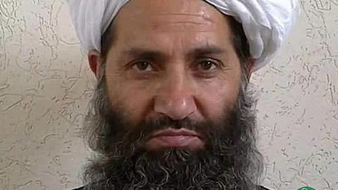 How the Taliban governs itself