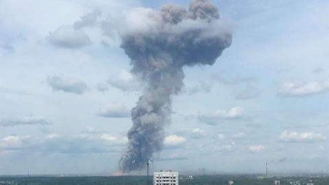 Blast at Russian explosives plant injures 38