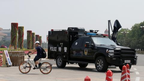 China slams Pompeo's 'lunatic ravings' on Tiananmen