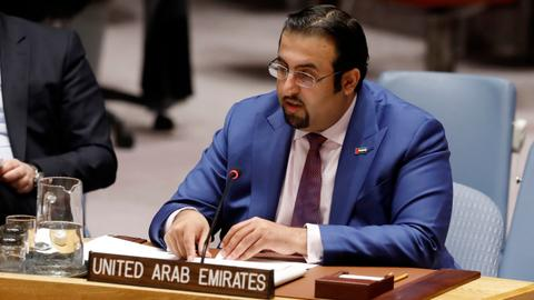 UAE probe of tanker attacks points to 'state actor'
