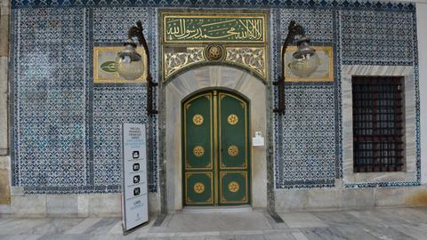 In Pictures: Holy Relics of Prophet Mohammed exhibited in Topkapi Palace