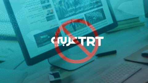 Egypt 'blocks' TRT Arabi, Anadolu websites after Morsi's death