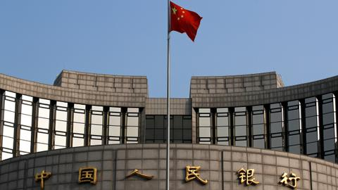 Chinese crackdown on foreign names draws protest
