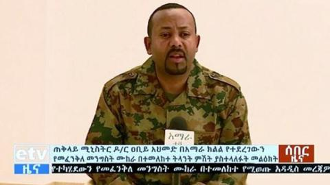 'Mastermind' of foiled regional coup killed – Ethiopia