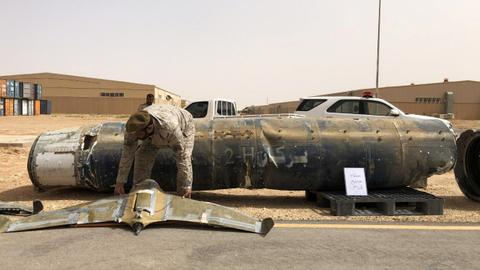 New Yemen rebel drone intercepted - Saudi-led coalition