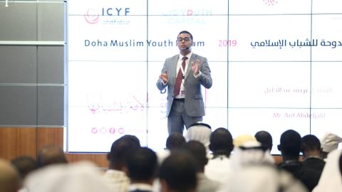 OIC Youth Forum sees new beginning with Doha as its latest youth capital