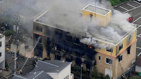 Japan arson suspect 'treated for mental illness'