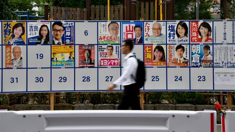 Japan votes in upper house election