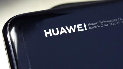Huawei unveils operating system to rival Android