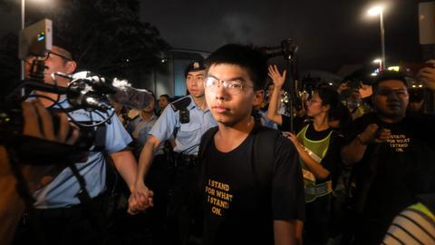 Hong Kong protest organisers call off weekend march