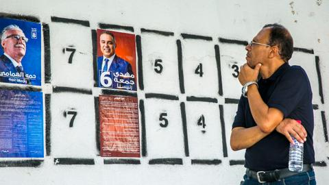 A diverse line-up of contestants gear up for Tunisia's presidential race