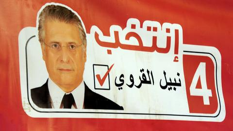 Tunisia's presidential race starts with one candidate in jail