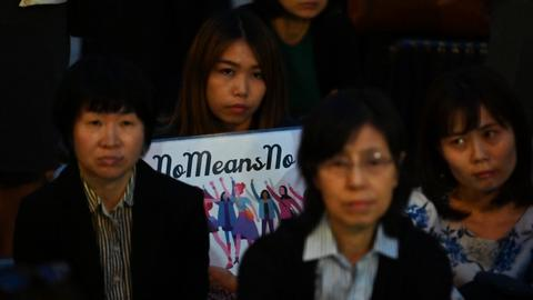 'Protecting rapists': Protesters accuse Japan of failing to protect women