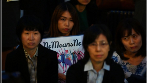 Why are women in Japan protesting?