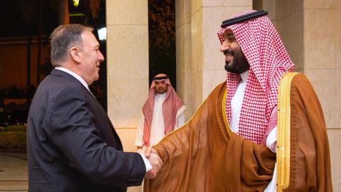 Pompeo says US backs Saudi Arabia's right to defend itself – Gulf tensions