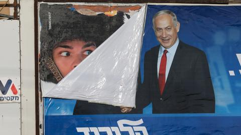 The Israeli occupation perseveres with or without Netanyahu