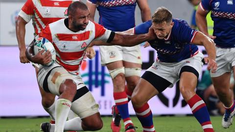 Asia's first Rugby World Cup kicks off in Japan