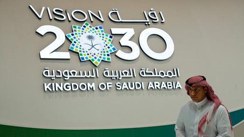 Saudi Arabia's oil wealth humbled in face of credit downgrade