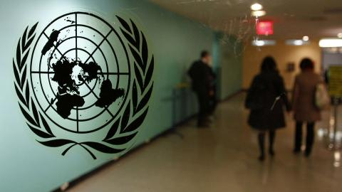 Three FETO-linked organisations lose UN status