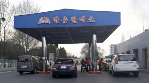Drivers in Pyongyang scramble amid fuel shortage fears