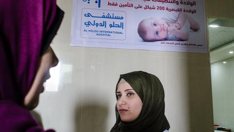 IVF births boom in the Gaza Strip of Palestine
