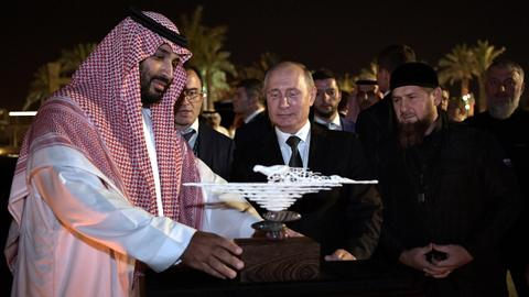 Saudi Arabia warms to idea of purchasing S-400s from Russia