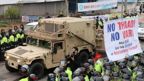 China urges US, South Korea to withdraw THAAD