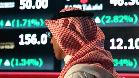 Saudi Aramco's IPO to begin on November 17