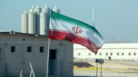 Man-made uranium found at 'undeclared' site in Iran – IAEA