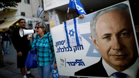 Israel's Netanyahu faces calls to quit as election looms