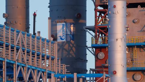 Russia's Gazprom pays $2.9B to Ukraine's Naftogaz