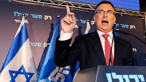 Likud hopeful Sa'ar takes hawkish stance on Palestine to unseat Netanyahu