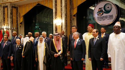 Is it time for a new OIC?