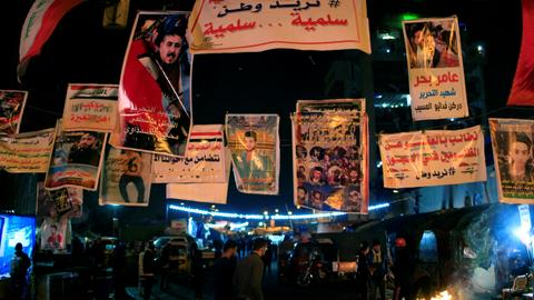 Iraq passes electoral reforms but deadlock remains