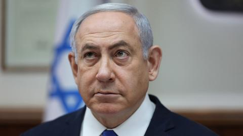 Netanyahu's trial to begin on March 17 – Israeli Justice Ministry
