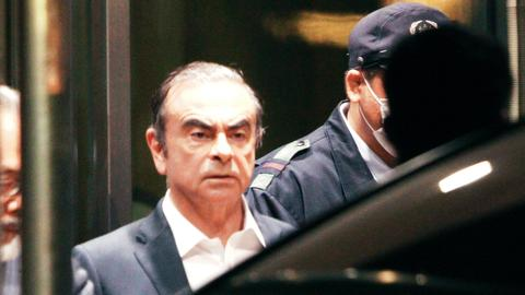 Japan says Ghosn's escape inexcusable, orders investigation