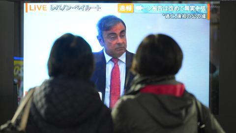 Nissan ex-chair Ghosn describes Japan arrest as a plot