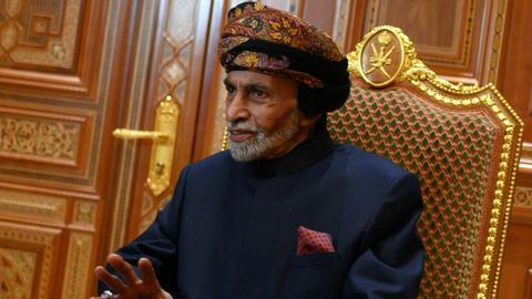 Oman Sultan Qaboos bin Said al Said has died – state media